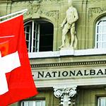 Быстрое открытие счета в швейцарском банке