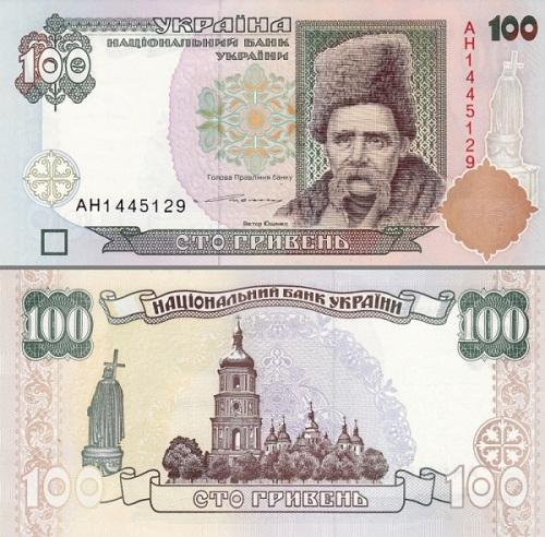 100 гривен 1996 года