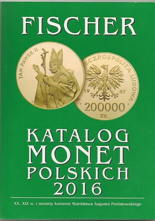 аукционы по продаже монет царской россии