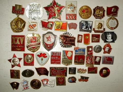 советские займы стоимость