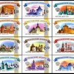 марки россии
