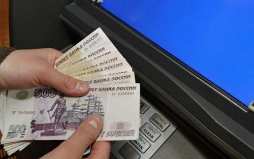погашение кредита рублями