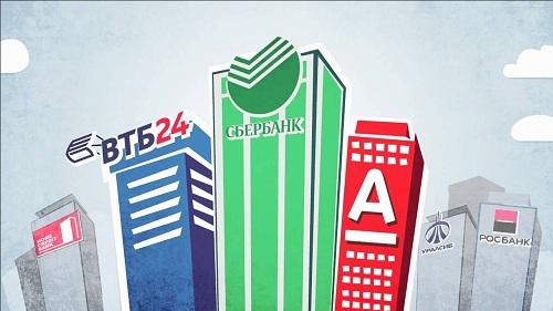 российские банки