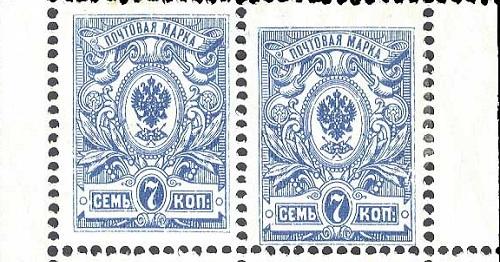 уникальные почтовые марки
