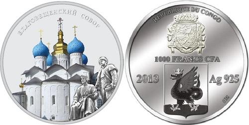 монета благовещенский собор