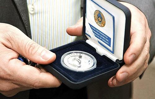 монета из дорогого материала