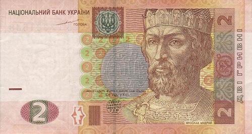 Ценные купюры украины стоимость в гривнах 1 2 пенни великобритания