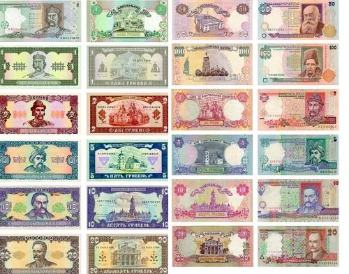 бумажные деньги украины