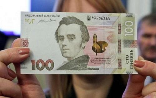 купюра 100 грн