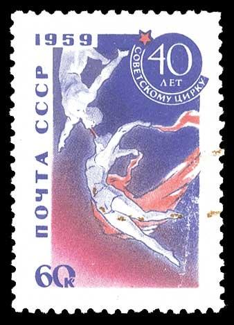 марка голубая гимнастика