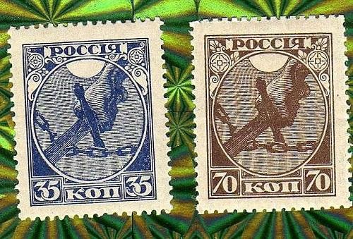 деньги ссср 1961 стоимость в украине