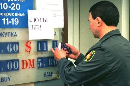 обменник валют