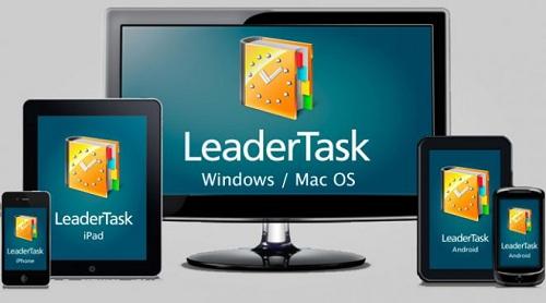leader task приложение