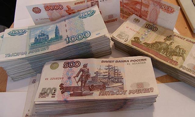 много бумажных денег