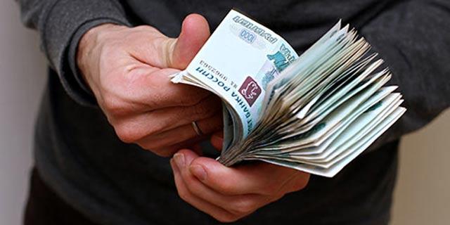 пересчитывание денег