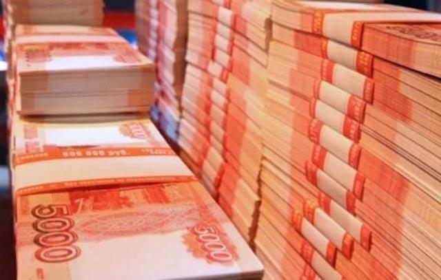 крупные деньги