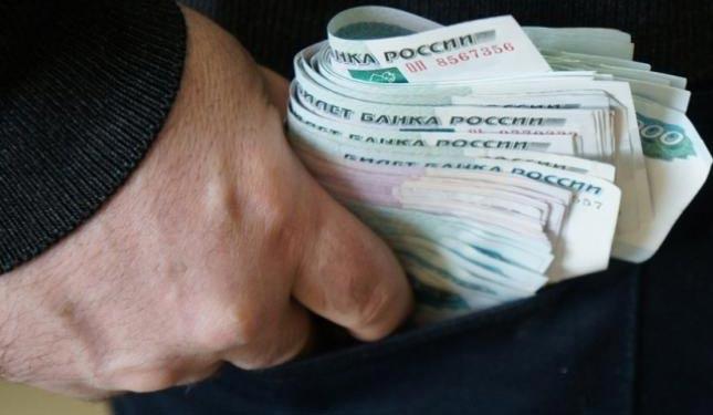 присваивание денег