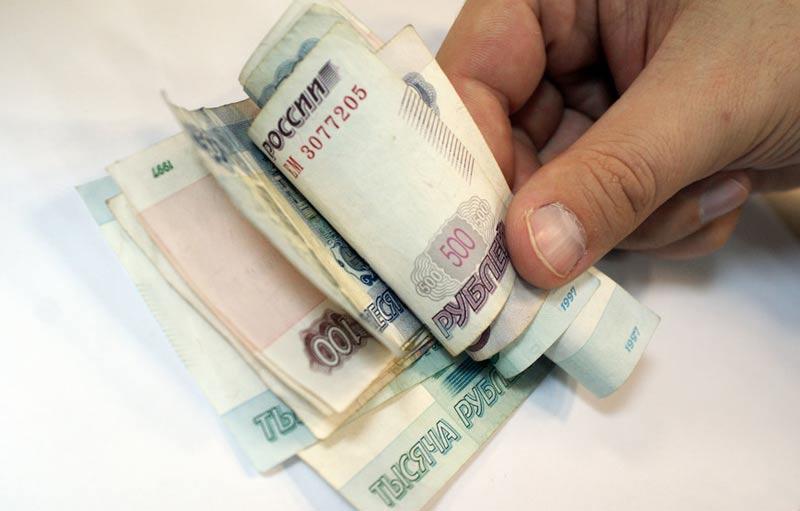 краденые деньги