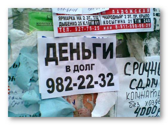 мтс банк документы для кредита
