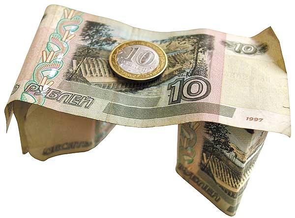 купюра и монета 10 рублей