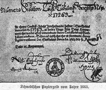 шведская банкнота 1661