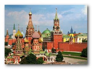 Rabota v Moskve