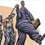 Работа и рабы