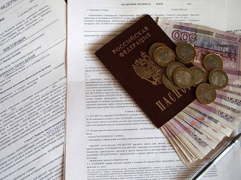 комплект документов для получения кредита