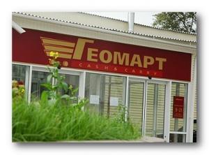 Geomart