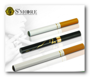 Elektronnie sigareti