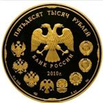 Номинал 50 тысяч рублей