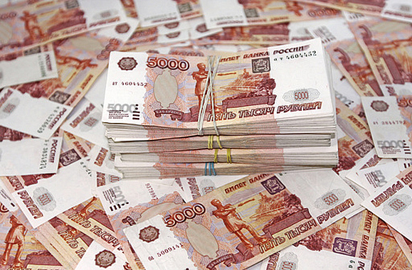 Odin-milliard-rubley