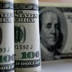 Ошибка банка на 10 миллиардов долларов