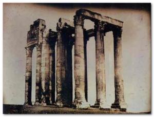 Храм Юпитера