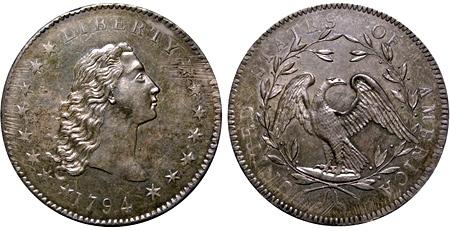 Редкие монетты народов мира