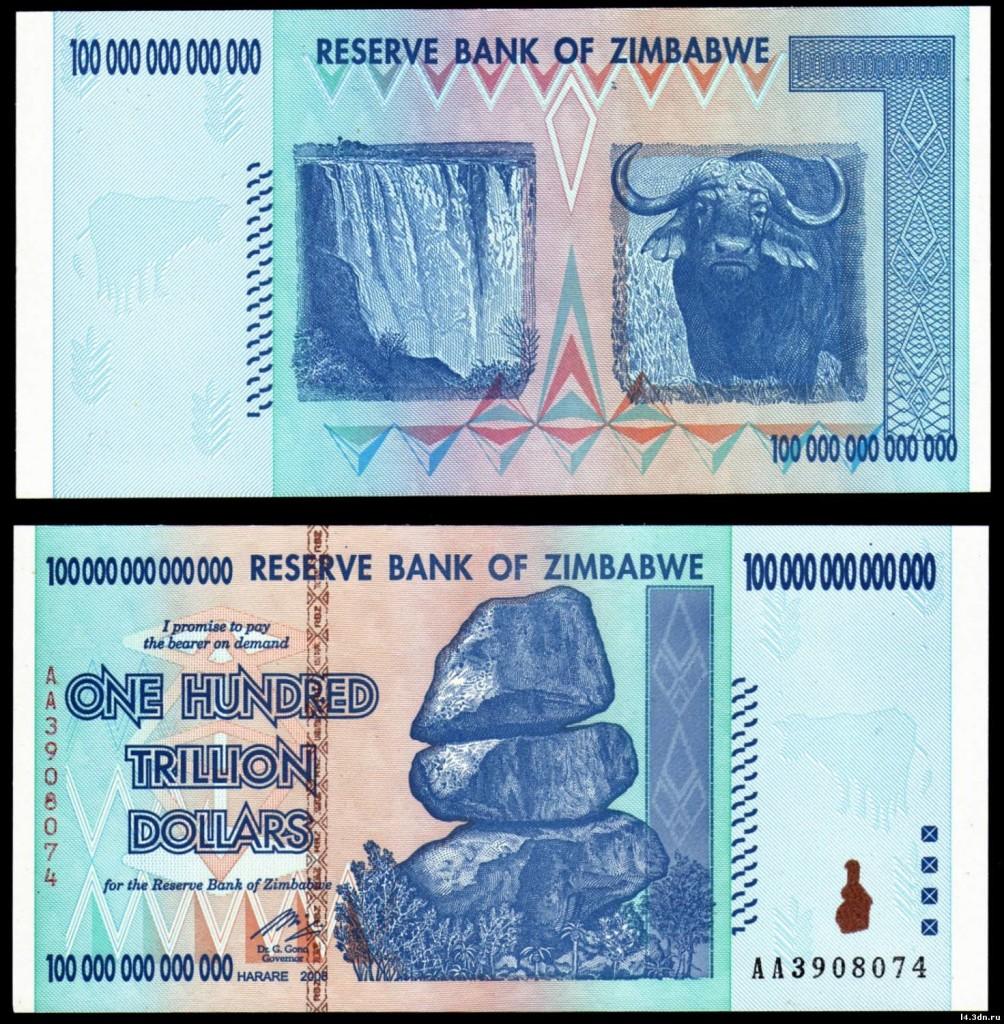 100 триллионов долларов зимбабве