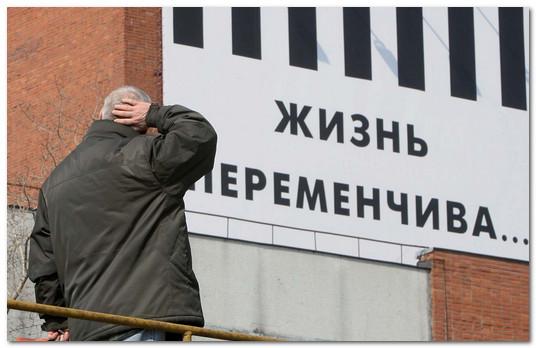 Krizis 2012