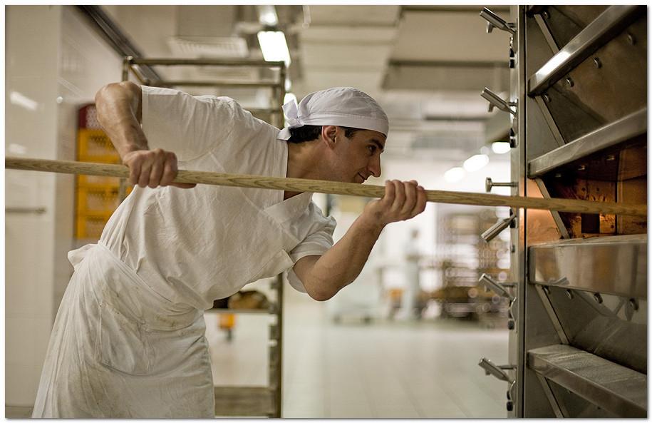 Biznes idea pekarnia