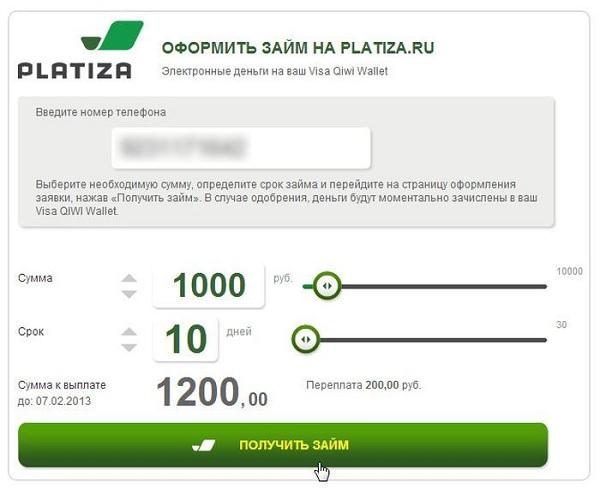 platiza интерфейс