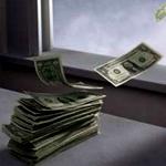 Куда исчезают деньги