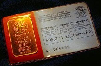 сертификат на золотой слиток