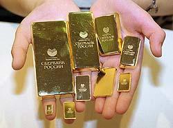 золото сбербанка в слитках