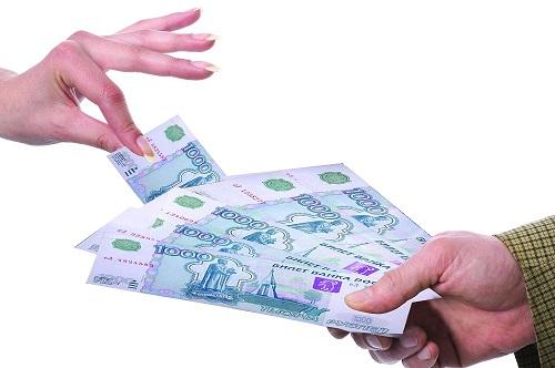 купюры 1000 рублей