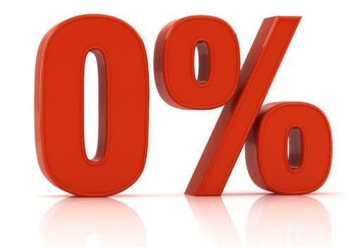 ноль процентов