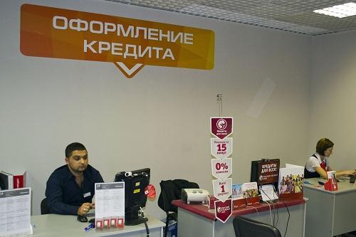 оформление кредита в магазине