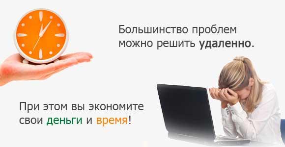 помощь в сети
