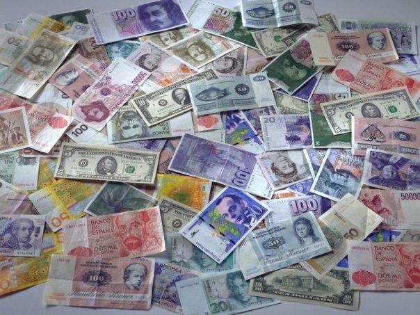стабильные валюты