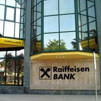Как правильно и в какой банк вложить деньги