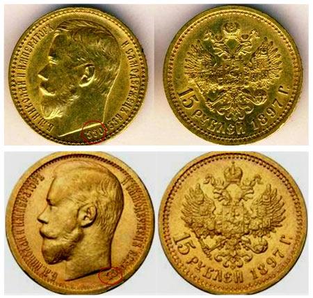 монета с профилем царя