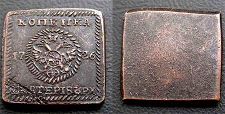 медная копейка 1726